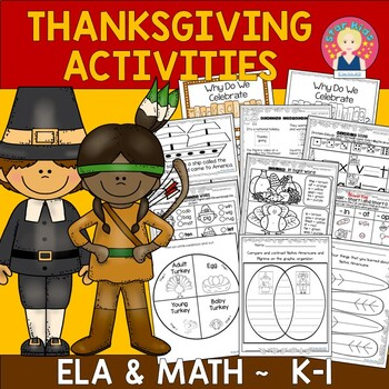Thanksgiving ELA Printables and Craft
