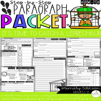 It's Time to Catch a Leprechaun! How-To Step-Up Paragraph Packet