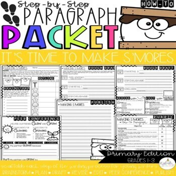 It's Time to Make a S'more! How-To Step-Up Paragraph Packet