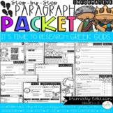 It's Time to Research: Greek Gods! Paragraph Packet (Core Knowledge, CKLA)