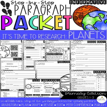 It's Time to Research: Planets! A Guided Research/Informative Paragraph Packet