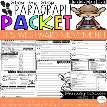 It's Westward Expansion!  Paragraph Packet (Core Knowledge, CKLA)