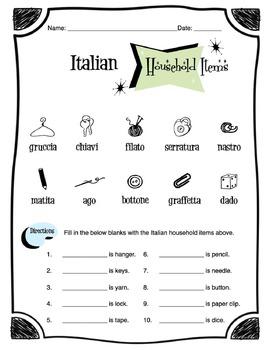Italian Household Items Worksheet Packet