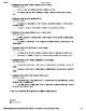 Italian Made Simple: Avere Assessment (Multiple Choice)