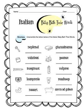 Italian Baby Bathtime Worksheet Packet