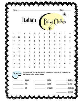 Italian Baby Clothes Worksheet Packet