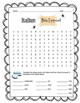 Italian Baby Equipment Worksheet Packet