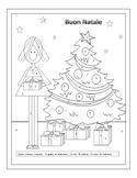 Italian Christmas Activities- Buon Natale