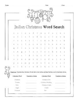 Italian Christmas Word Search Worksheet