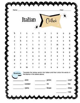 Italian Clothing Items Worksheet Packet