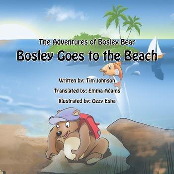 Italian / English Dual Language Book: Bosley Goes to the Beach