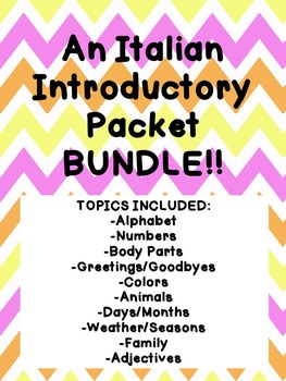 Italian Introductory Packet BUNDLE