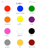 Italian Introductory Packet E - Colors and Animals