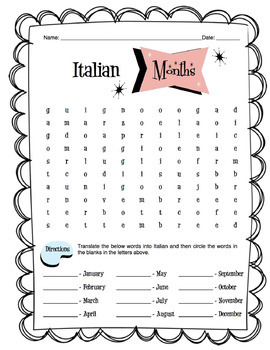 Italian Months Of The Year Worksheet Packet by Sunny Side Up Resources