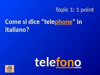 Italian Noun Cognates: Part 3 - Jeopardy Game