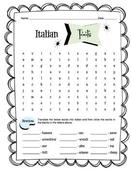 Italian Tools Worksheet Packet