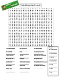 Italian regular '-are' verbs word search (DIFFICULT)