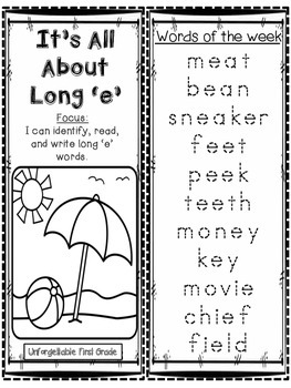 It's All About Long 'e' Word Work Foldable