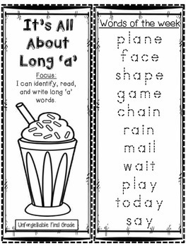 It's All About Long 'a' Word Work Foldable