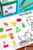 It's All Fun & Games {Summer Themed Activities for Kindergarten} LITERACY ONLY