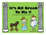 It's All Greek To Me!!  Greek Roots Task Cards