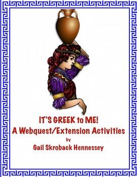 It's Greek to Me! A Webquest