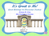 It's Greek to Me! - Artemis and Orion Myths for Elementary Students