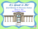 It's Greek to Me! - Chronos vs. Zeus - Myths for Elementary Students