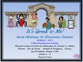 It's Greek to Me! Greek Mythology for Elementary Students BUNDLE – SET 1