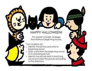 It's Halloween - Beginning Sounds