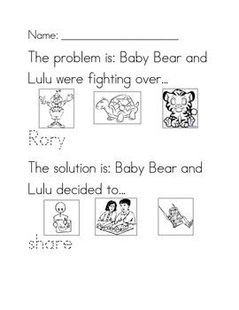 It's Mine! problem/solution worksheet