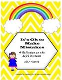 It's Ok to Make Mistakes.  Behavior Lesson Plan. ASCA Aligned