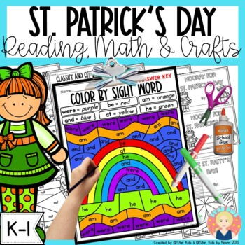 ST. PATRICK'S DAY ELA and Math Printables for Kindergarten and First Grade