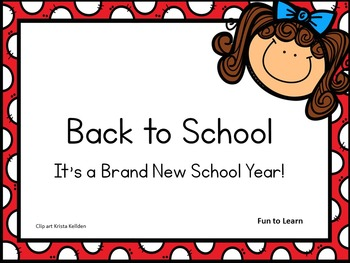 Awesome Back to School Ideas ~  It's a Brand New School Year!