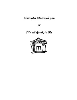 It's all Greek to Me! A Mythological Game Project
