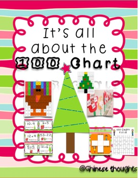 It's all about the hundred chart BUNDLE