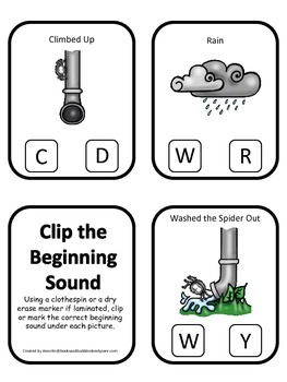 Itsy Bitsy Spider themed Beginning Sounds Clip it Cards preschool curriculum gam