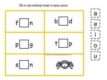 Itsy Bitsy Spider themed CVC #1 preschool homeschool vowel activity.  Phonics.