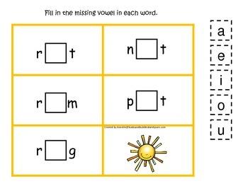 Itsy Bitsy Spider themed CVC #4 preschool homeschool vowel activity.  Phonics.