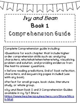 Ivy and Bean Book 1 Comprehension Guide
