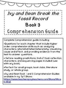 Ivy and Bean Break the Fossil Record (Book 3) Comprehension Guide