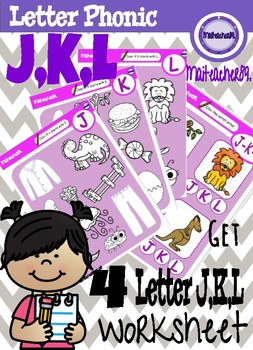 J,K,L Letter Recognition Worksheets