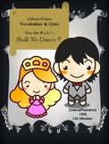 J-Movie Helper : 'Shall We Dance?' (Vocabulary & Quiz) Shall We ダンス?