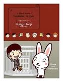 J-Movie Helper : 'Usagi Drop' (Vocabulary & Quiz) うさぎドロップ