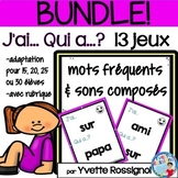 French Sight Words Games BUNDLE|  Jeu de mots fréquents et alphabet ou nombres
