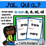 French Sight Words Game |  Jeu de mots pour le son complexe È  Ê  EI  AI  ET