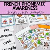 J'apprends à lire #3: les rimes/ French Learn to Read #3