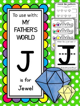 J is for Jewel.  To Use with My Father's World.  Alphabet Worksheets.