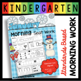 JANUARY Morning Seat Work - Common Core Aligned - I CAN Posters - Self Starters