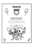 JAPANESE OLYMPIC GAMES UNIT